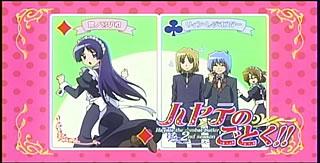 ハヤテのごとく!! 2nd season20-4