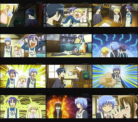 ハヤテのごとく!! 2nd season22-2