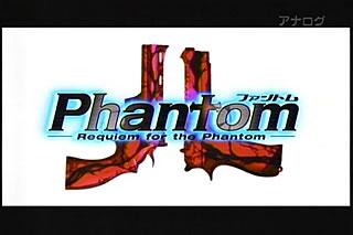 Phantom -Requiem for the Phantom-