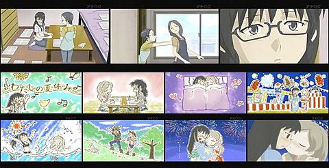 ささめきこと10-2