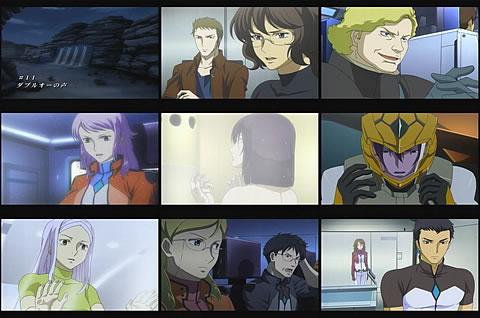 機動戦士ガンダム00 2nd season11-2