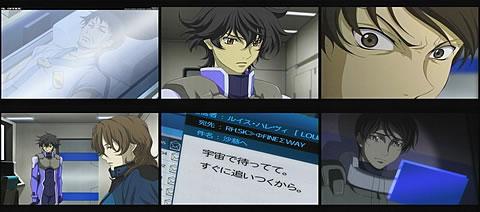 機動戦士ガンダム00 2nd season12-4