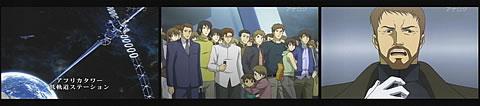 機動戦士ガンダム00 2nd season16-1