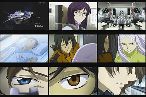 機動戦士ガンダム00 2nd season21-2