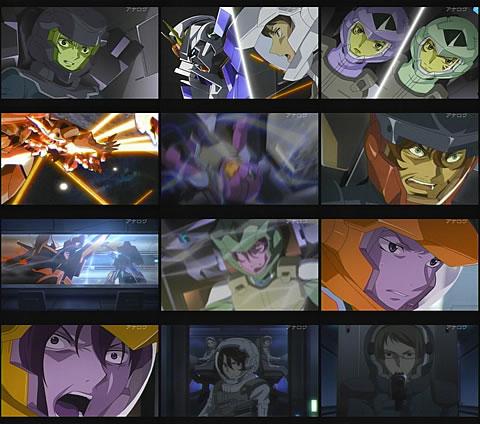 機動戦士ガンダム00 2nd season23-7