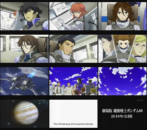 機動戦士ガンダム00 2nd season25-10