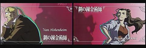 鋼の錬金術師 FULLMETAL ALCHEMIST27-5
