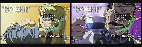鋼の錬金術師 FULLMETAL ALCHEMIST46-2