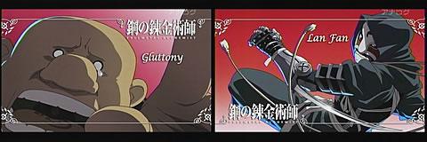 鋼の錬金術師 FULLMETAL ALCHEMIST48-1