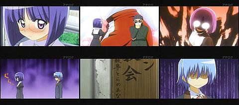 ハヤテのごとく!! 2nd season02-2