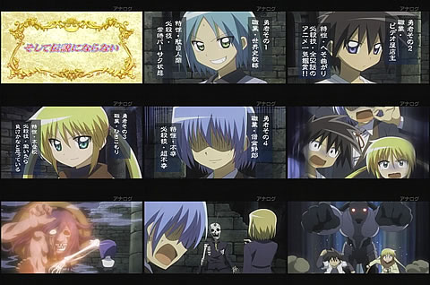 ハヤテのごとく!! 2nd season03-1