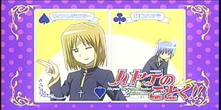 ハヤテのごとく!! 2nd season03-3