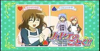 ハヤテのごとく!! 2nd season06-6