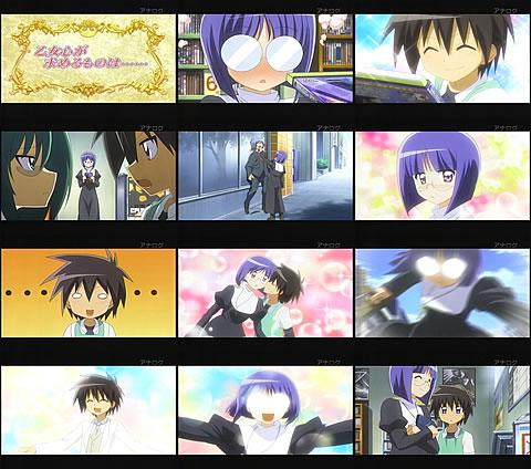 ハヤテのごとく!! 2nd season09-1