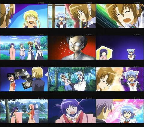 ハヤテのごとく!! 2nd season11-2