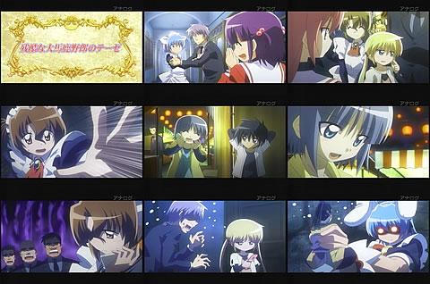 ハヤテのごとく!! 2nd season12-1