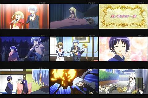 ハヤテのごとく!! 2nd season14-1