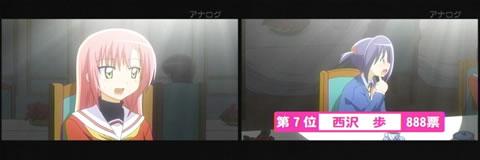 ハヤテのごとく!! 2nd season14-3