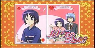 ハヤテのごとく!! 2nd season14-4