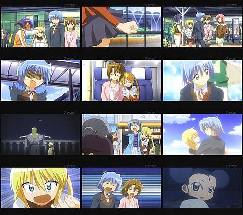 ハヤテのごとく!! 2nd season16-2