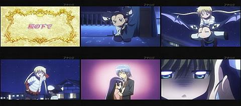 ハヤテのごとく!! 2nd season17-1
