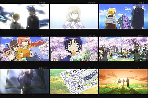 ハヤテのごとく!! 2nd season17-3