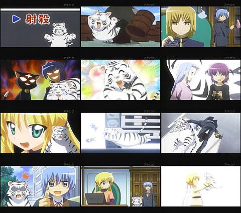 ハヤテのごとく!! 2nd season21-2