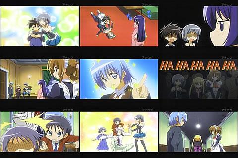 ハヤテのごとく!! 2nd season23-2