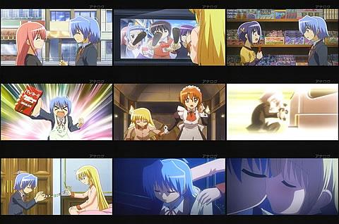 ハヤテのごとく!! 2nd season25-3