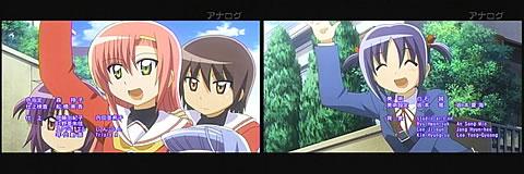ハヤテのごとく!! 2nd season25-7