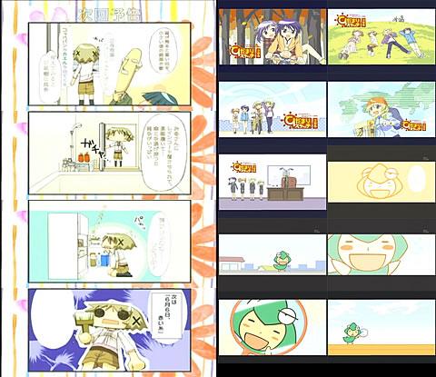 ひだまりスケッチ×365特別編01-9
