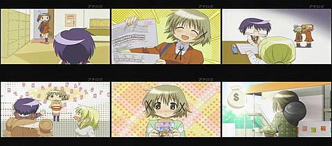ひだまりスケッチ×☆☆☆01-5