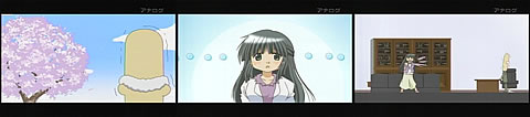 ひだまりスケッチ×☆☆☆02-1