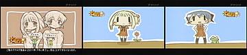 ひだまりスケッチ×☆☆☆02-10