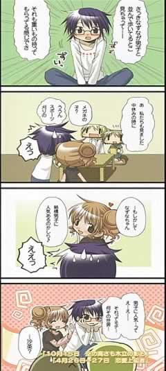 ひだまりスケッチ×☆☆☆05-8