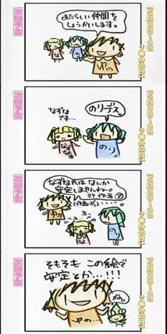 ひだまりスケッチ×☆☆☆06-9