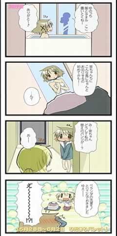 ひだまりスケッチ×☆☆☆09-9