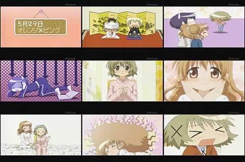 ひだまりスケッチ×☆☆☆10-4