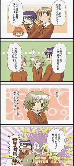 ひだまりスケッチ×☆☆☆10-10