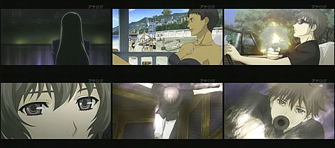 Phantom -Requiem for the Phantom-01-1