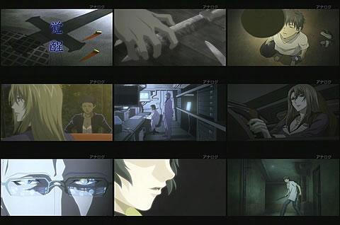 Phantom -Requiem for the Phantom-01-3