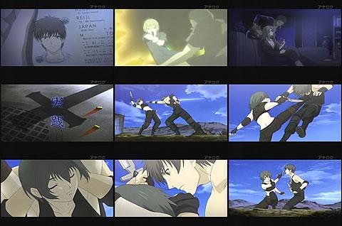 Phantom -Requiem for the Phantom-03-1