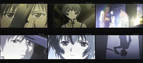 Phantom -Requiem for the Phantom-03-4