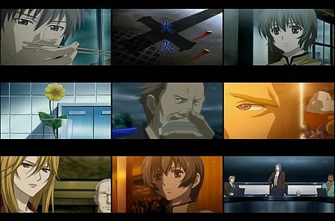 Phantom -Requiem for the Phantom-06-1