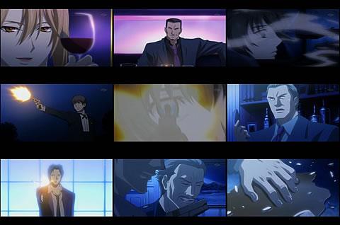 Phantom -Requiem for the Phantom-06-5