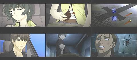 Phantom -Requiem for the Phantom-09-1