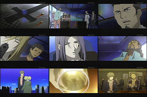 Phantom -Requiem for the Phantom-16-1