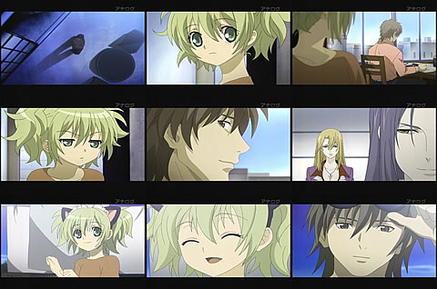 Phantom -Requiem for the Phantom-16-2