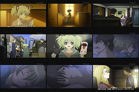 Phantom -Requiem for the Phantom-16-3