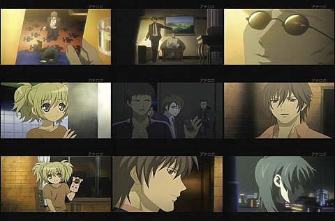 Phantom -Requiem for the Phantom-16-5